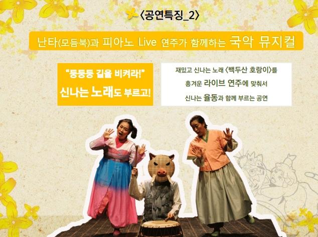 공연소개4.jpg