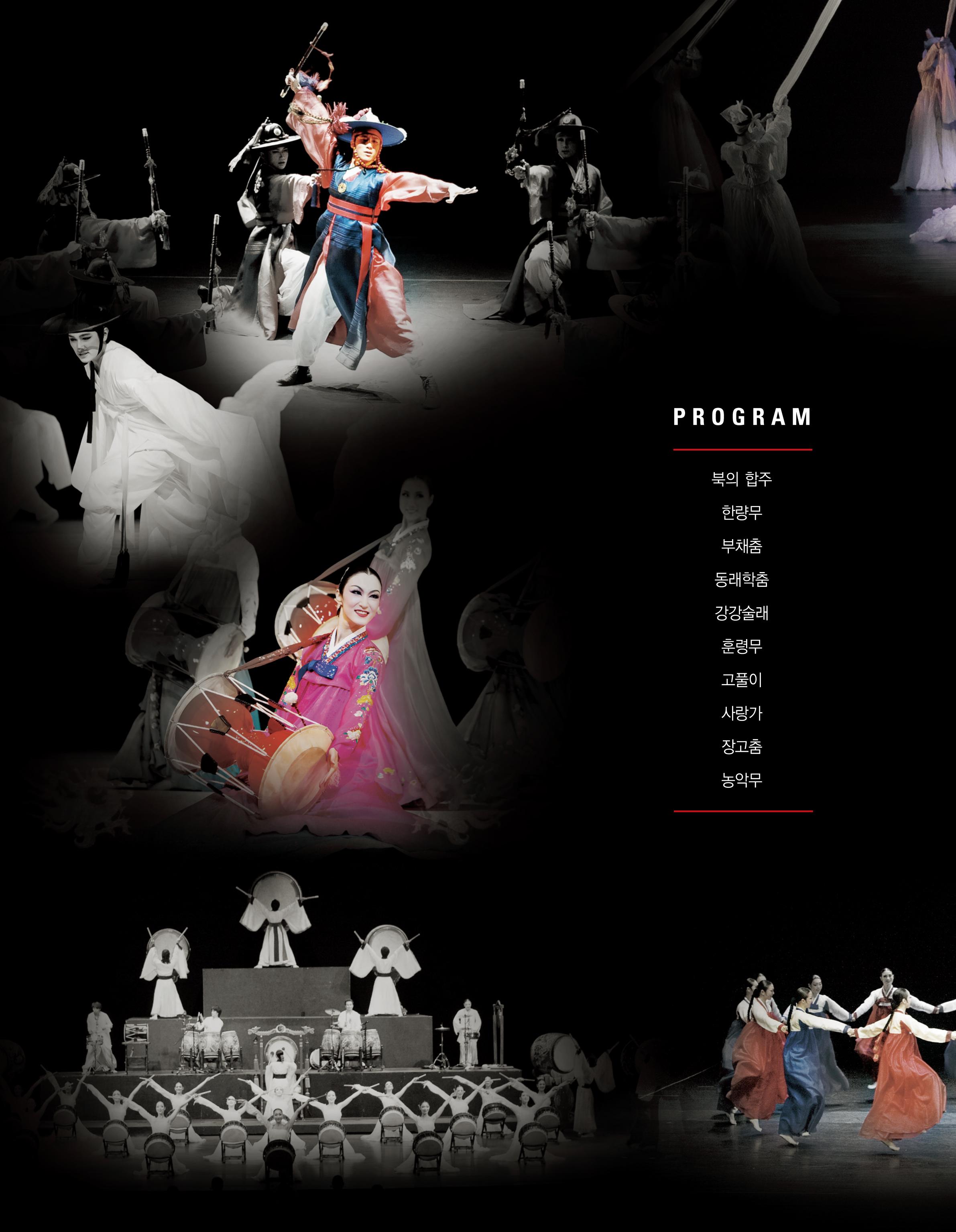 무맥천년-리플렛수정3-2.jpg