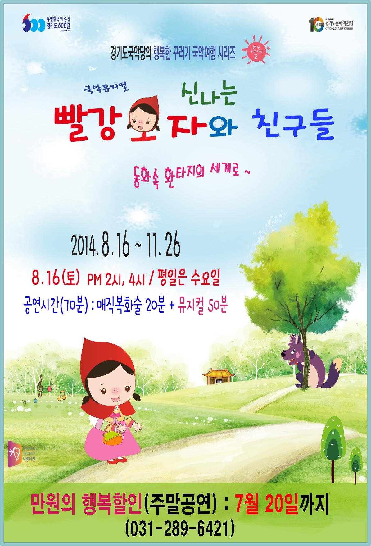 빨강모자-포스터-1.jpg