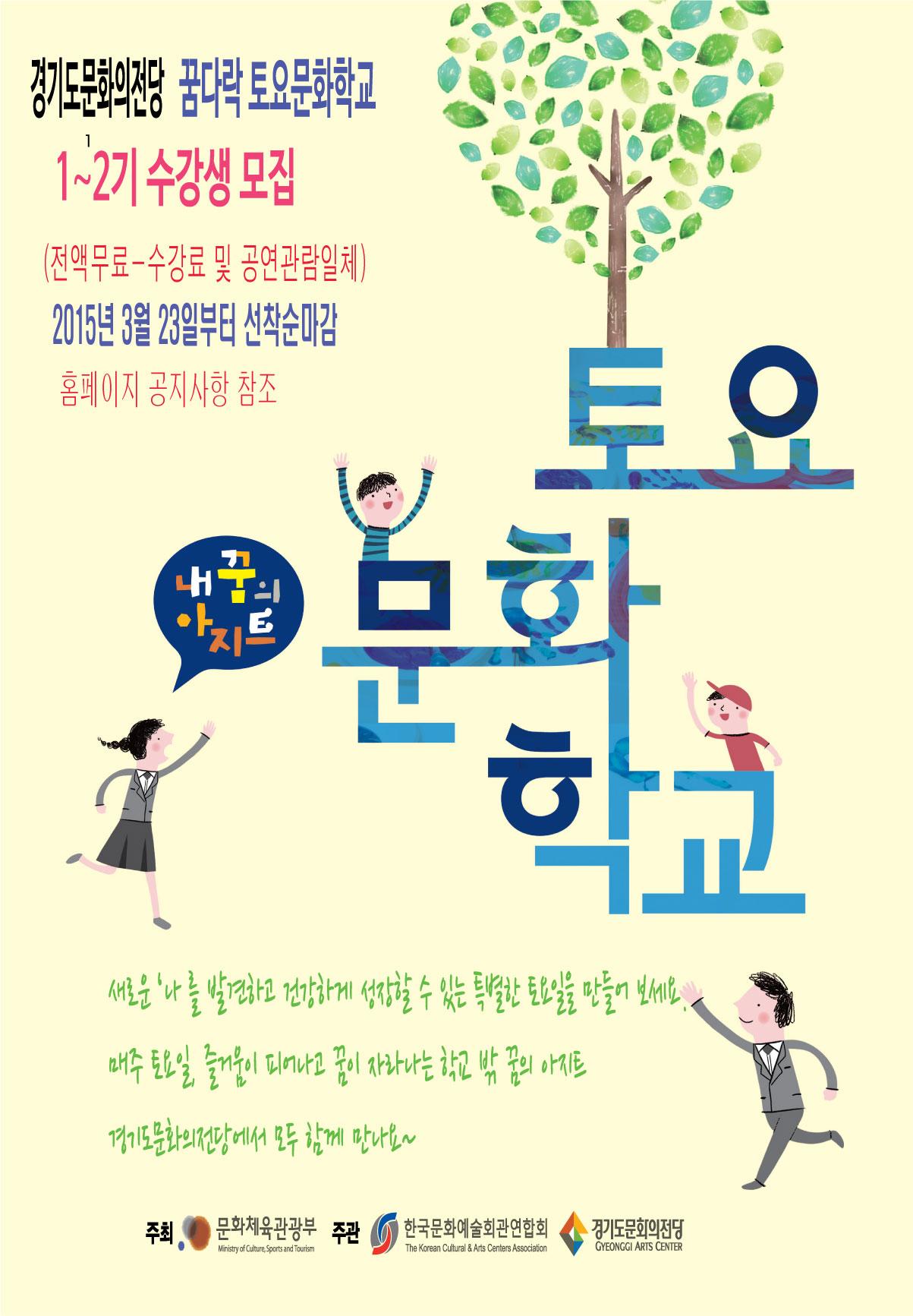 0. 꿈다락-포스터.jpg